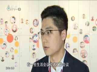 """杭州党建_20180610_党建工作与企业发展在传化集团""""同频共振"""""""