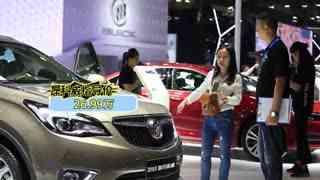 辣车TV 重庆车展大跳水 哪些汽车优惠力度大?