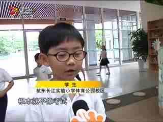 """学生争当""""七彩少年"""" 文明礼仪公开课走进双林中心小学"""