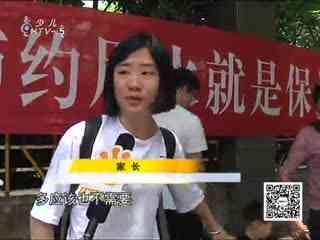 文明礼仪公开课走进富阳郁达夫中学