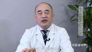 郑永生:做完双眼皮手术后需要注意些什么?