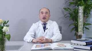 郑永生:双眼皮手术的适应症
