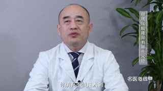 郑永生:用玻尿酸隆鼻有哪些风险?