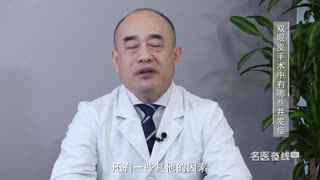 郑永生:双眼皮手术中有哪些并发症?