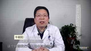 牛朝阳:肌腱断裂术后有什么后遗症