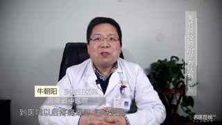 牛朝阳:关节脱位的治疗方法有哪些