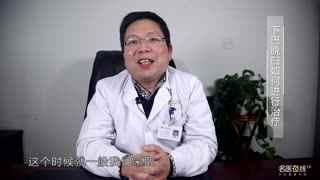 牛朝阳:下巴脱臼如何进行治疗