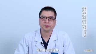 穆大力:植入乳房假体后会影响乳腺癌的诊断或筛查吗?
