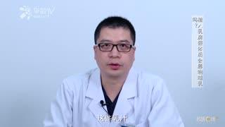 穆大力:植入乳房假体后会影响哺乳吗?