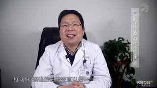 牛朝阳:如何用针灸手法治疗颈源性眩晕