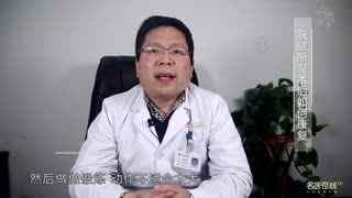 牛朝阳:跟腱断裂术后如何康复