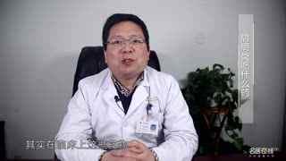 牛朝阳:肩周炎吃什么药?