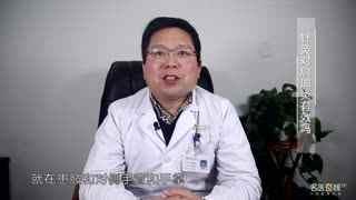 牛朝阳:针灸对肩周炎有效吗