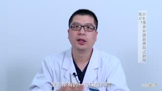 穆大力:什么是自体脂肪颗粒注射隆乳术?