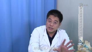 李虎:莫名腰背痛首先想到脊柱炎