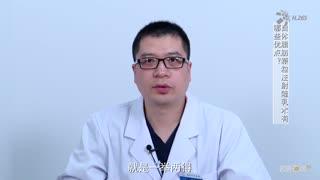 穆大力:自体脂肪颗粒注射隆乳术有哪些优点?