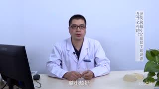 穆大力:做乳房缩小术后留下的瘢痕是什么样的?