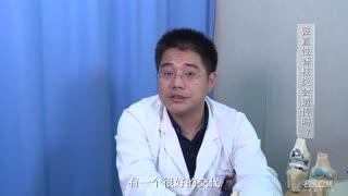 李虎:强直性脊柱炎会遗传吗?