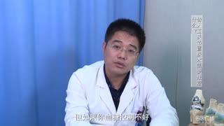 李虎:做人工关节置换术需要注意什么?