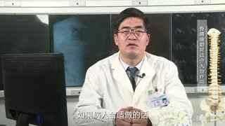胸科医院骨科秦世炳:骨癌晚期可以介入治疗吗