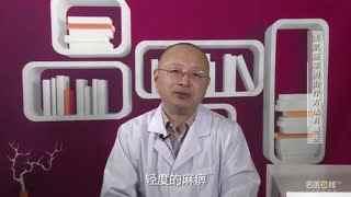 陈琳:面肌痉挛的治疗方法有哪些