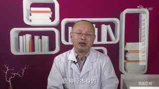 陈琳:面肌痉挛可以按摩治疗吗