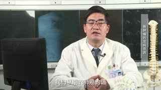 胸科医院骨科秦世炳:骨肿瘤的发病原因