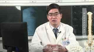 胸科医院骨科秦世炳:骨结核用药的并发症