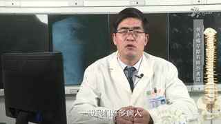 胸科医院骨科秦世炳:骨肉瘤早期有哪些表现