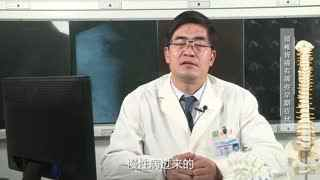 胸科医院骨科秦世炳:颈椎骨癌有哪些早期症状
