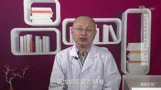 陈琳:为何面肌痉挛手术会导致听力下降