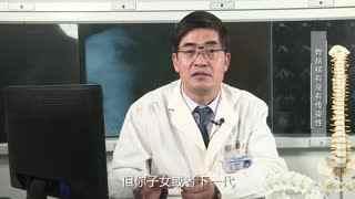 胸科医院骨科秦世炳:骨结核有没有传染性