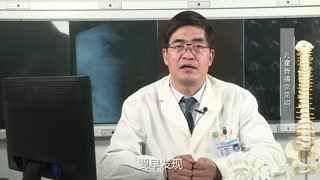 胸科医院骨科秦世炳:儿童骨癌常见吗