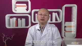 陈琳:面神经封闭术与微血管减压术哪个好