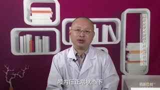 陈琳:脑积水手术会对大脑造成损伤吗