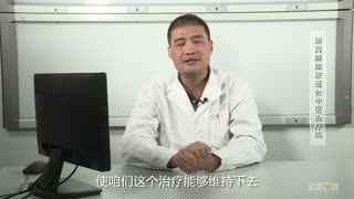 梁博文:耐药肺结核适合中医治疗吗