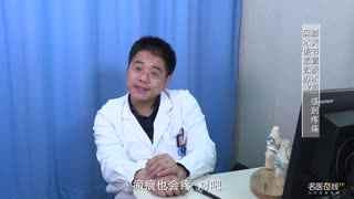 李虎:膝关节置换术后感到疼痛、麻木该怎么办?