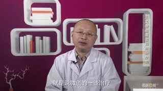 陈琳:三叉神经痛该如何治疗呢