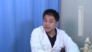 李虎:强直性脊柱炎常见误区有哪些?