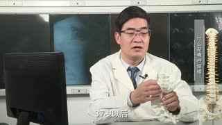 胸科医院骨科秦世炳:什么是脊柱结核