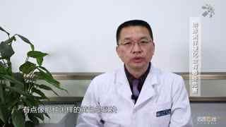 潘永源:动脉粥样硬化会有哪些危害