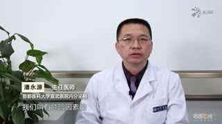 潘永源:哪些人属于高血脂的高危人群