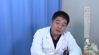 李虎:强直性脊柱炎患者居家需要注意什么?