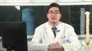 胸科医院骨科秦世炳:膝关节结核的易发人群