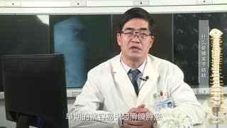 胸科医院骨科秦世炳:什么是膝关节结核