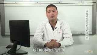 梁博文:中医治疗肿瘤的目的是什么