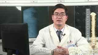 胸科医院骨科秦世炳:常见的脊柱结核并发症有哪些