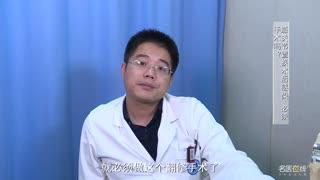 李虎:膝关节置换术后感染,必须手术吗?