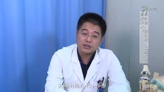 李虎:高龄老人能否做人工膝关节置换手术?