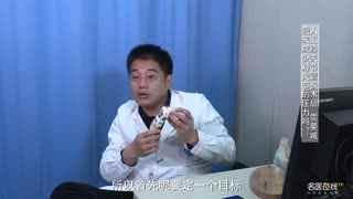 李虎:人工膝关节置换术后,需要减肥来减少对关节的压力吗?